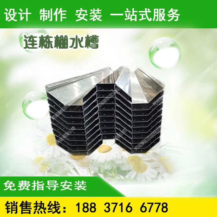 溫室大棚配件