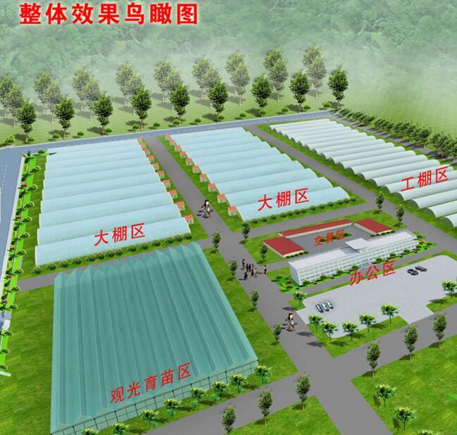 河南智能温室园区规划