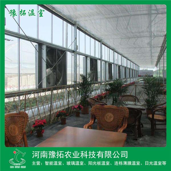休闲玻璃温室