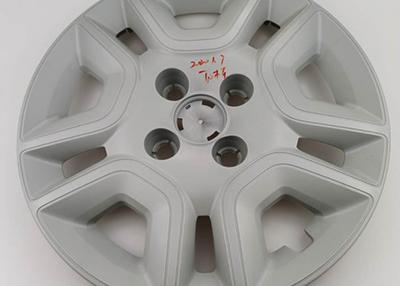 分体式分流板应用在汽车轮毂上