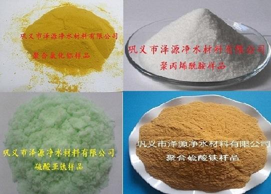 泽源净水产品图片