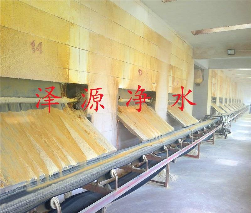 泽源净水聚合氯化铝生产车间