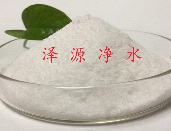 泽源净水聚丙烯酰胺