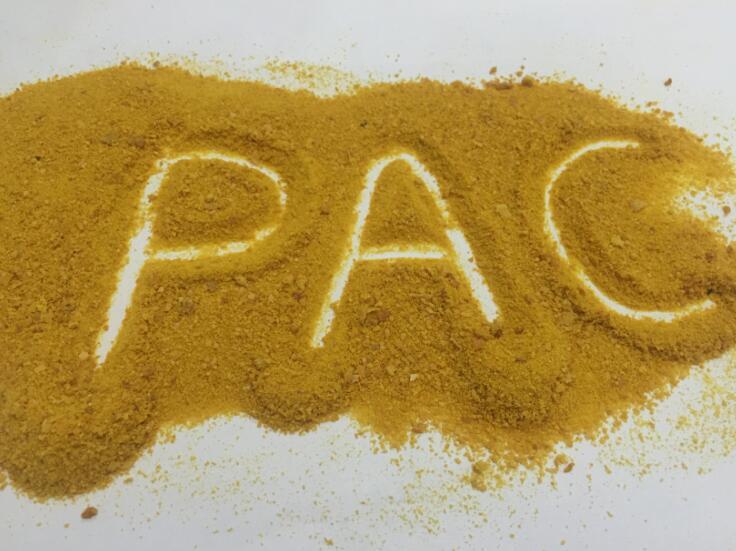 青海滚筒法优质聚合氯化铝(PAC)1