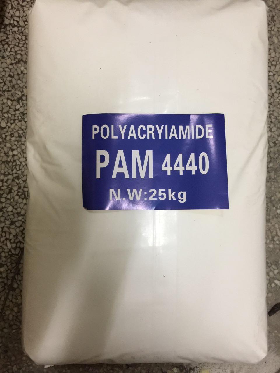 河南聚丙烯酰胺PAM(阳离子进口)