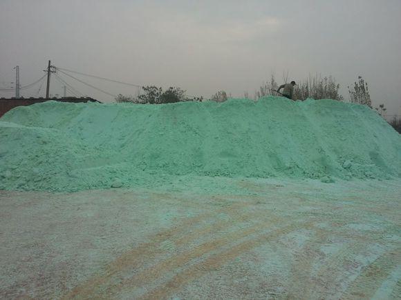 硫酸亚铁(堆)