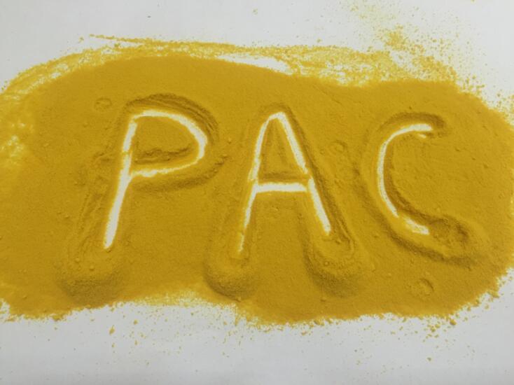 溶解后的河南PAC是白的好还是黄的好?