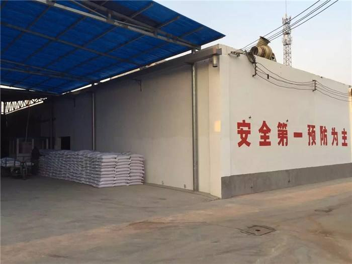 河南聚合硫酸铁生产公司