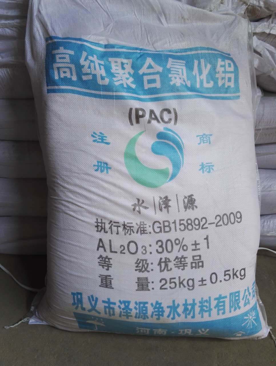 泽源聚合氯化铝和聚丙烯酰胺对畜牧场污水的混凝处理
