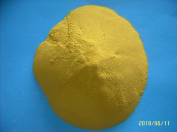 巩义聚合氯化铝PAC