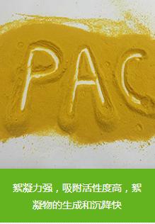 喷雾干燥聚合氯化铝和滚筒干燥的区别