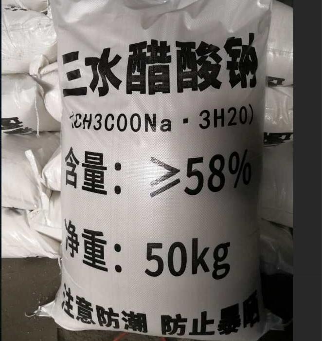 银川醋酸钠生产