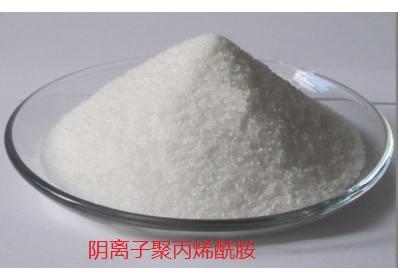 生产聚丙烯酰胺