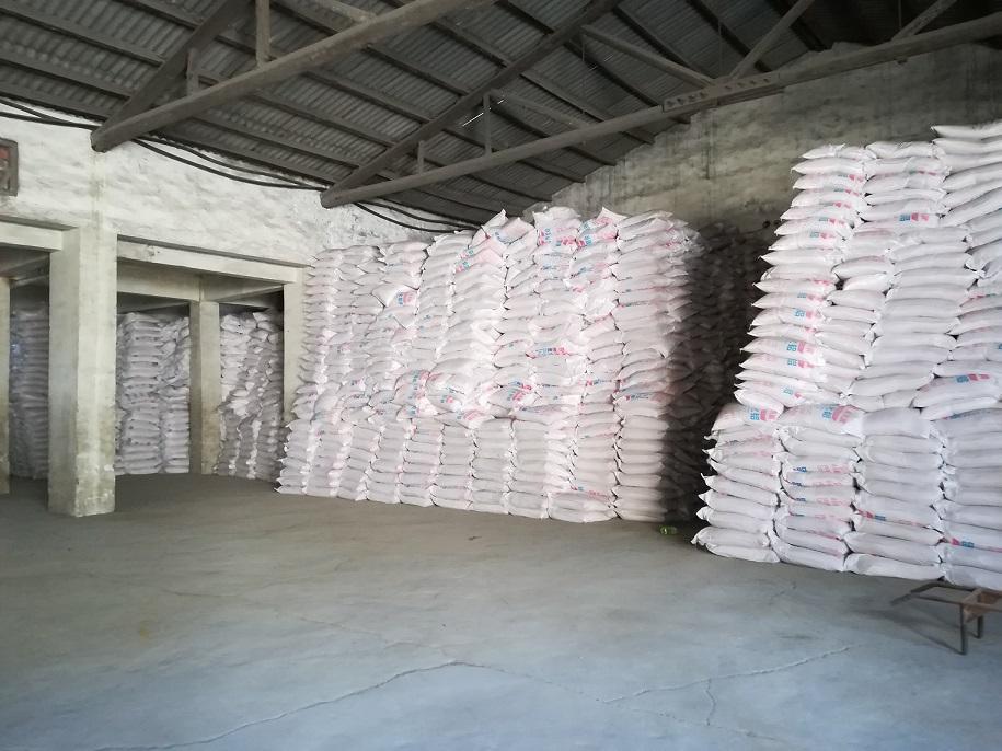 聚合氯化铝厂家