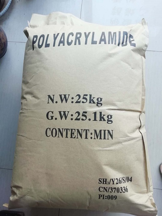 宁夏聚丙烯酰胺价格
