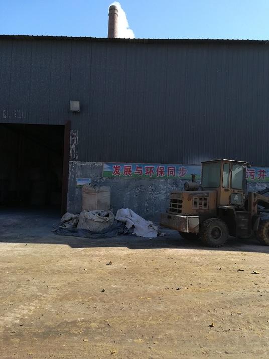 兰州聚氯化铝厂家