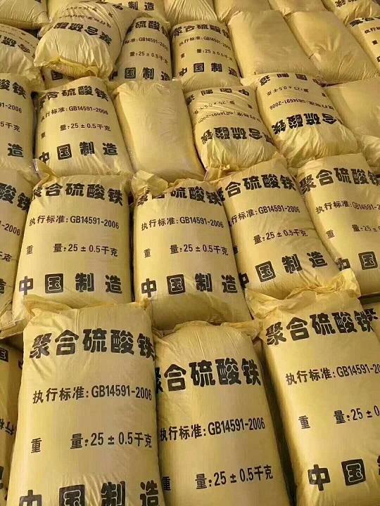 宁夏聚合硫酸铁价格