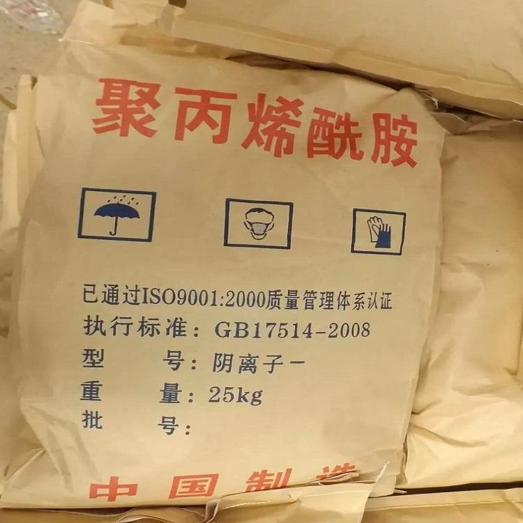 污水处理药剂中常用药剂是阴离子聚丙烯酰胺