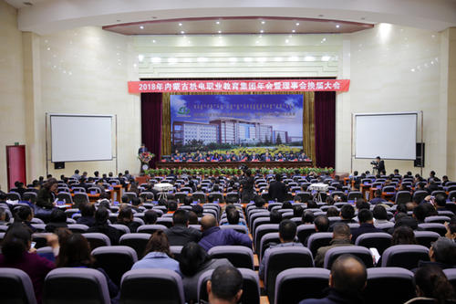中国殡葬职业教育集团2019年会在长沙民政职院召开