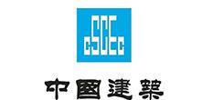 中國建筑集團