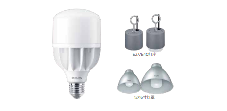 LED中低天棚灯泡