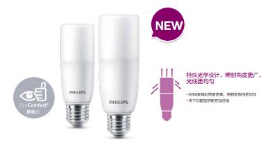 恒亮型LED小柱灯