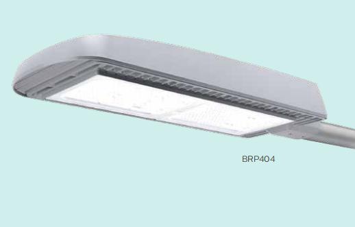 BRP401/402/404 LED路灯