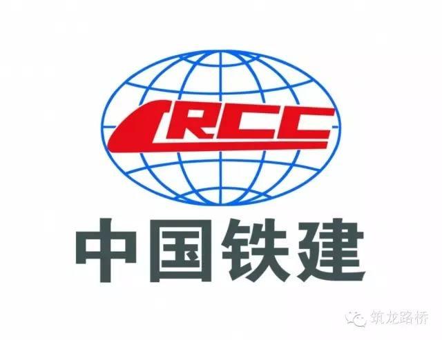 成都净化彩钢板公司(永诚杰)合作客户--中国铁建