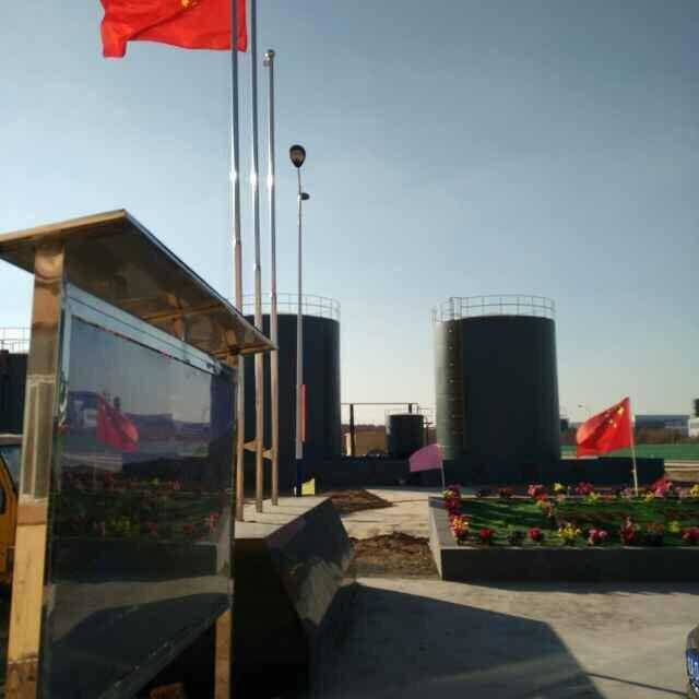 呼和浩特市废油脂回收公司厂房