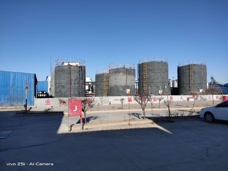 内蒙古废矿物油处置办公环境