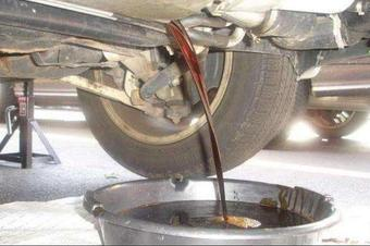 汽车废机油