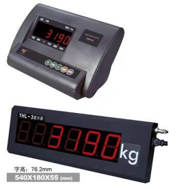 西安工业计量衡器