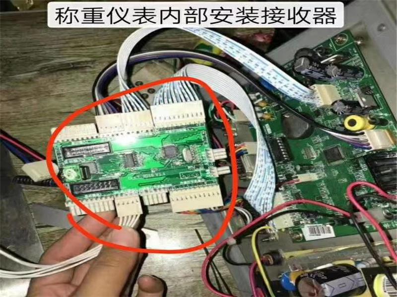 电子原件检修图