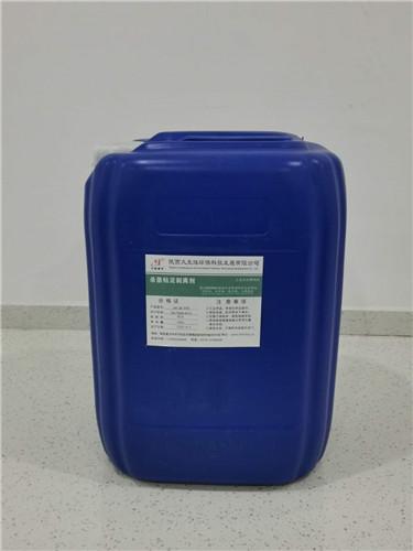 JH-JD- 370杀菌粘泥剥离剂
