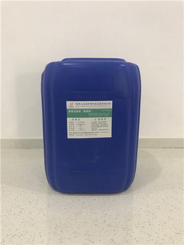 高效消泡剂(通用型)JH-JH-390