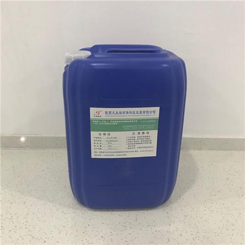 JH-JD-326丙烯酸/2-甲基-2'-丙烯酸胺基丙烯磺酸类聚合物(AA-AMPS硫酸盐共聚物)