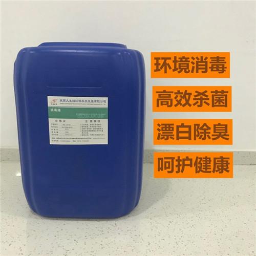 市面上常见的84消毒液在使用的时候需要注意什么?