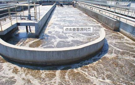 分析一下污水处理一体化设备特点,快来听听吧!
