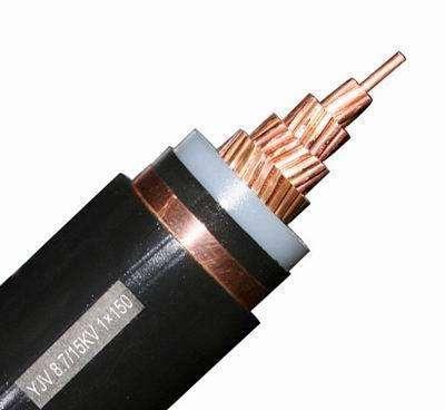 陕西高压电缆