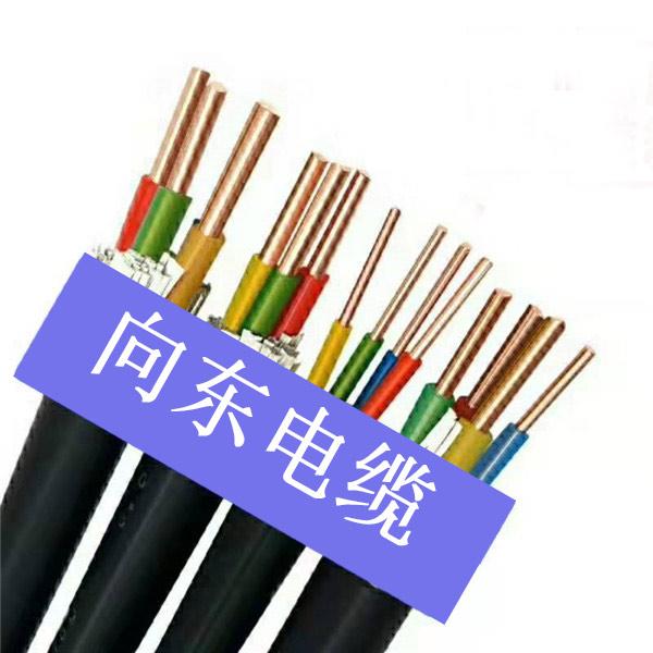 陕西控制电缆