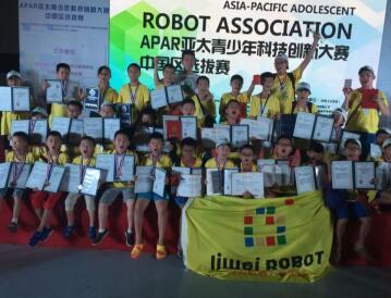 西安机器人培训