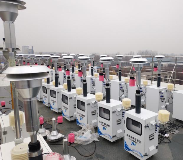 扬尘在线监控系统 JHAQPM-08型-03
