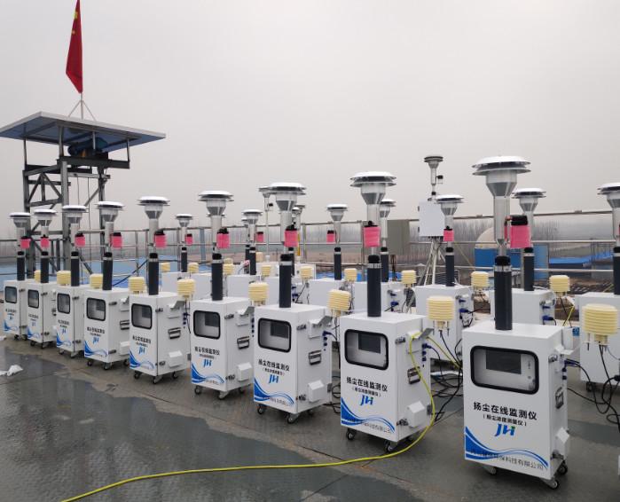 扬尘在线监测系统-JHAQPM-08型-01