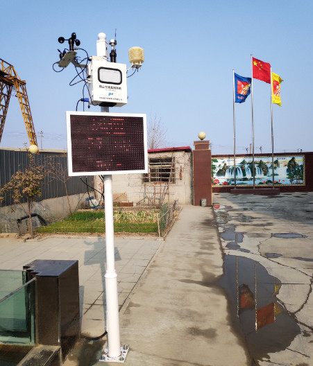山东某建筑地扬尘在线监测系统安装