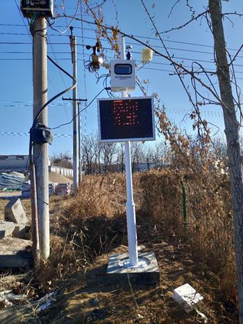 南京扬尘在线监测系统投入使用