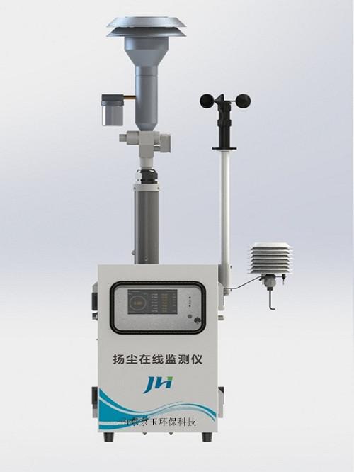 贝塔射线扬尘在线监测系统的优势与产品介绍