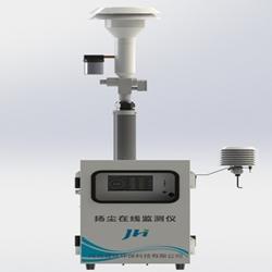 扬尘在线监测设备有哪些分类
