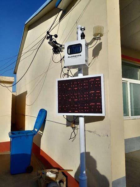 河南工地扬尘在线监测系统优势特点