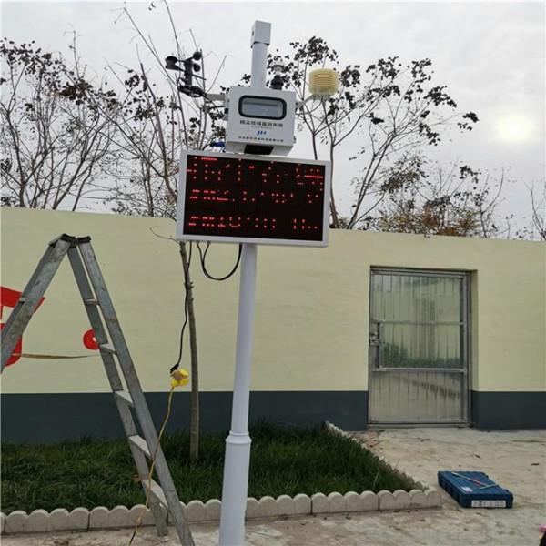 扬尘在线监测做好现场联动,为除尘防污提供技术保障