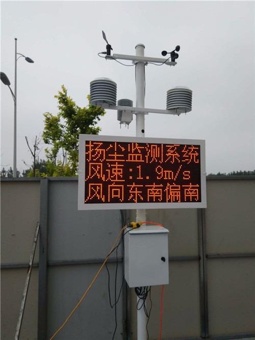 扬尘监测仪云平台的作用